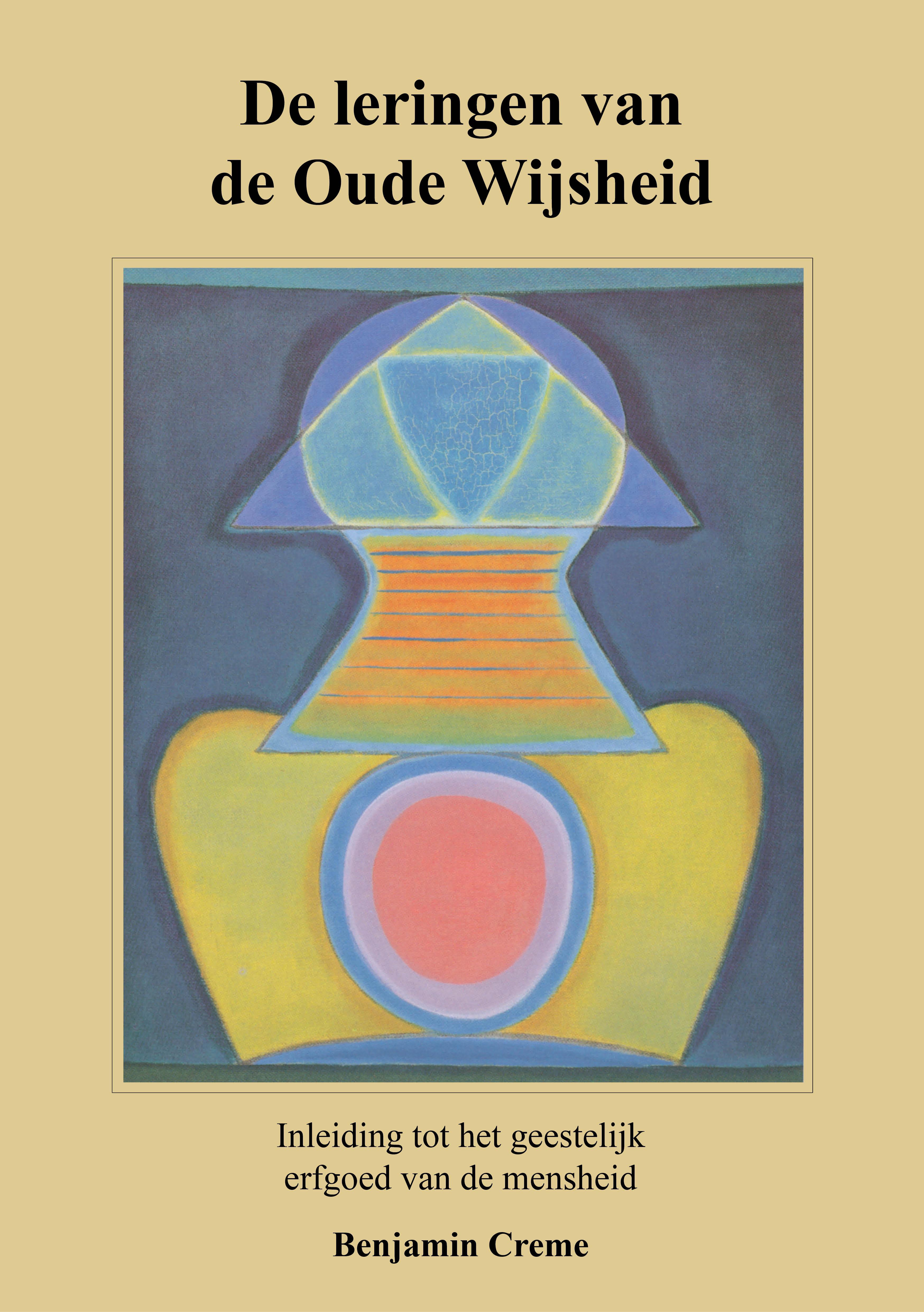 De leringen van de Oude Wijsheid