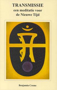 Transmissie meditatie
